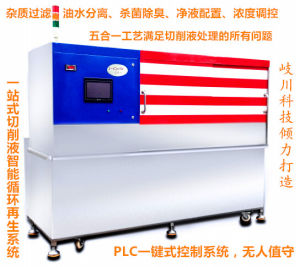 Metaal dat de Zuiverende en Filtrerende van de Terugwinning Machine van de Scherpe Regeneratie van het Koelmiddel werkt