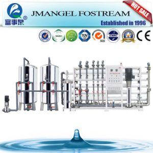 De Geactiveerde Koolstof van de Behandeling van het Water van de Omgekeerde Osmose van de Prijs van de fabriek