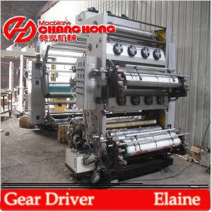 De alta velocidad de 6 colores de impresión flexográfica Máquina (CE) (CJ886-1200 CH884-800 CH884-1000)