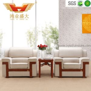 Moderno e elegante sala de recepção do escritório confortável sofá de tecido (HY-S815)
