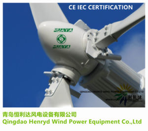 2kw 3kw 5kw 10kw 20kw 30kw 50kw 60kw variable pitch wind generator