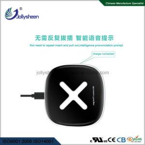 Интеллектуальное зарядное устройство беспроводной связи Smart Wireless Emiiter с белый корпус из ABS