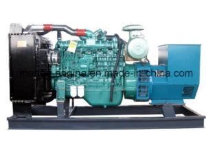 Nta855Dm Engineとの350kVA/280kw Cummins Marine Generator