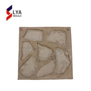人工的な文化石のシリコーン型
