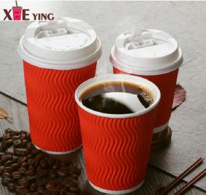 100%の生物分解性のカスタム使い捨て可能なコーヒー・マグの紙コップ