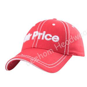 昇進の刺繍の野球は遊ばす帽子(LP14003)を