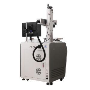 新しい到着のRaycusのファイバーのレーザープリンターによる印刷機械