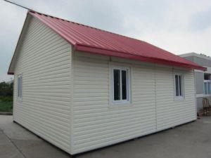 プレハブの住宅モジュラー軽い鋼鉄容器の統合されたホーム