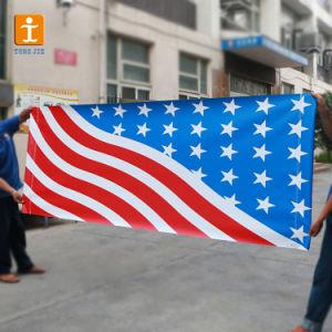 網の旗を広告するすべての種類の流行の屋外の壁