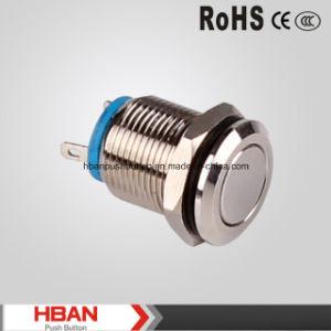 防水平らな円形12mmの金属の押しボタンのリセットスイッチ