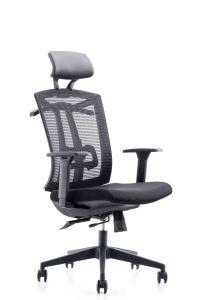 O mobiliário moderno design ergonómico alta cadeira de escritório com pano cabide