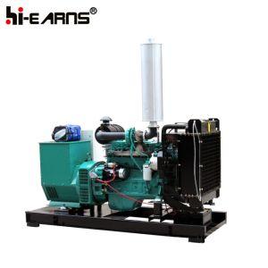 Gruppo elettrogeno diesel di potere del Cummins Engine (GF-150kVA)