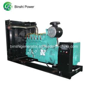 gruppo elettrogeno diesel 60Hz con Cummins Engine 138kVA (BCS138-60)