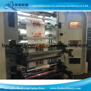 롤필름 Flexographic 인쇄 기계장치