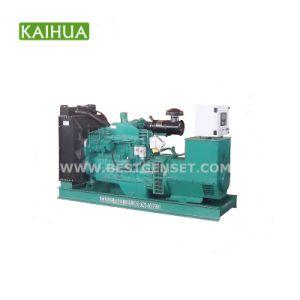 generatore diesel Genset standby 45kVA/36kw Opentype di 32kw/40kVA Cummins