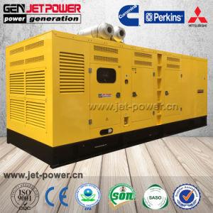 Низкий уровень шума 3 фазы 120квт 150 ква Cummins Power генераторной установки