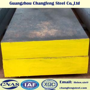 DIN 1.2311/AISIのP20によって前堅くされる注入型の鋼板