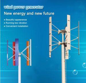 Molino de la energía 500W 12V/24V Maglev del eje de viento de turbina vertical libre del generador/de viento para el hogar