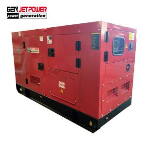 대중적인 닫집을%s 가진 물에 의하여 냉각되는 디젤 엔진 발전기 225kVA