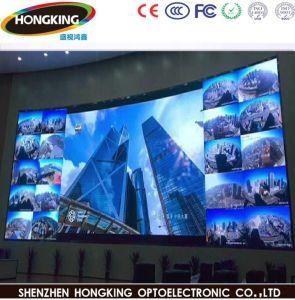 Affichage LED et d'intérieur de l'écran vidéo LED WLL P5mm affichage LED