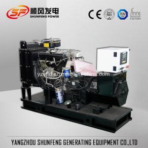 18kw super leiser China Yangdong elektrischer Strom-Diesel-Generator