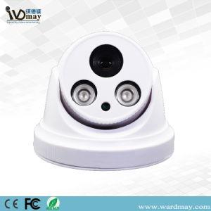Abdeckung Ahd Sicherheit CCTV-Kamera-Überwachungssystem