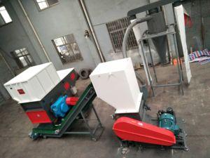 Elsシリーズは敏感な製品または小さいバッチまたは家のリサイクルのためのシャフトのシュレッダーを選抜する