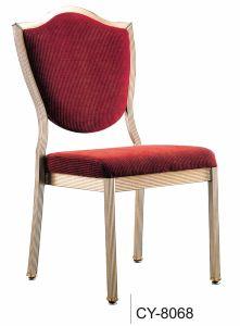 ホテルの結婚式のための上品な宴会の椅子