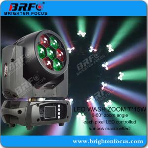 7*15W пиксель управления промойте мини-LED перемещение головки блока цилиндров