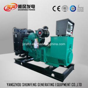 63 Ква 50квт электроэнергии Cummins дизельных генераторных установках