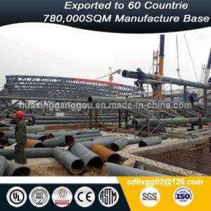 Rápida instalación edificio de almacenamiento de la estructura de acero