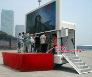 専門の供給のIsuzu持ち上がるスクリーンが付いている移動式LED表示広告トラック