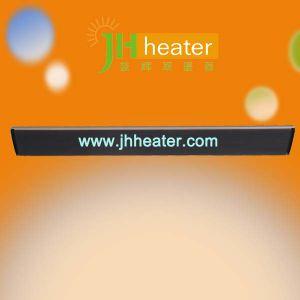 Aquecedores Elétricos New-Tech CE/AEA (JH-NR18-13UM)