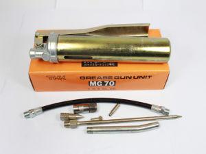 THK Mg70 Schmierpresse der Kapazität des Fett-70g