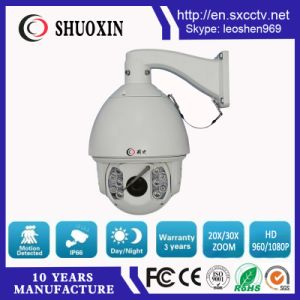 macchina fotografica Vandalproof della cupola del CCTV 1080P IR PTZ dello zoom 20X