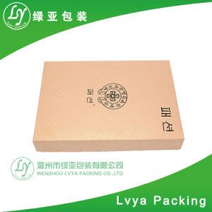 De Verpakkende Gift van het Document van het karton/Juwelen/Kosmetisch Vakje