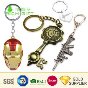 기념품 선물을%s 최소한도 주문 로고 도매 병따개 아연 합금 금속 열쇠 고리에 의하여 주문을 받아서 만들어지는 승진 Laser 조각 금 비행기 차 동전 열쇠 고리 없음