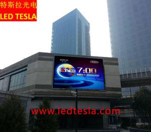 Haute luminosité de la publicité pleine couleur Outdoor (affichage LED SMD P10panneau)