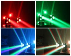 LEDライト8目の風火のリングのSharpyのビーム8PCS