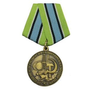 주문 승진은 정지한다 쳐진 금관 악기 금속 형식 기장 메달 (005)를