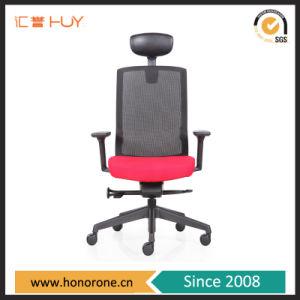 現代家具の調節可能な人間工学的の網管理マネージャの椅子