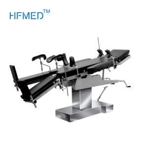 セリウムのマーク付きの外科電気手術台の価格(HFMH3008AB)