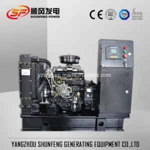 防音54kVA Yangdongの無声電力のディーゼル発電機