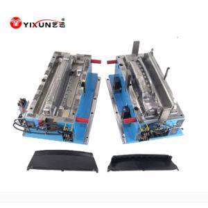 Ts14969証明の専門の注入型の工場自動車プラスチック内部の鋳造物型