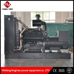 A Escola utiliza 875kVA/700kw conjunto gerador a diesel
