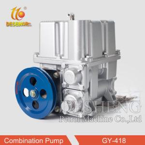 Pompa autoadescante di combinazione della pompa dell'erogatore del combustibile