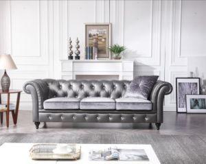 De gran tamaño clásico salón sofá de cuero y tela