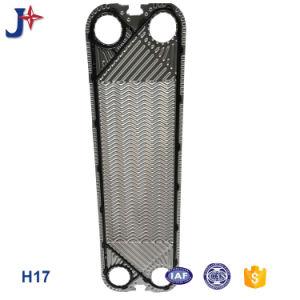 Apvのチタニウムの版の熱交換器のためのH17/H12版