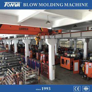 PE PPのための機械を作るプラスチック鋳造物の吹く機械
