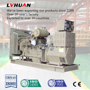 山東Lvhuan Yuchaiシリーズディーゼル発電機セット